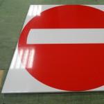 metallsilt, liiklusmärk, keeratud serv, hoiatussilt, hoiatusmärk, liiklusmärk